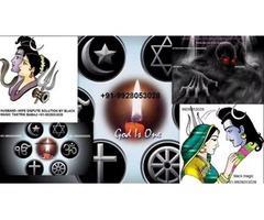 black magic vashikaran specialist in Lucknow + 91 9928053028